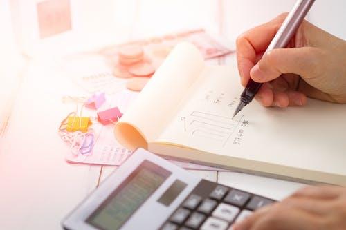 西安个人独资企业税收